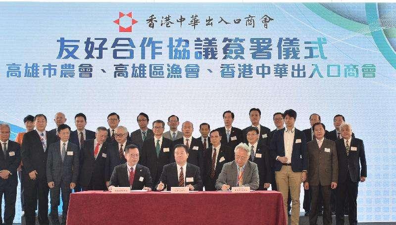 2019年3月22日,高雄市市長韓國瑜(第二排左七)與財政司司長陳茂波(第二排左六)見證香港中華出入口商會與高雄市農會和高雄區漁會簽署友好合作協議。(香港政府)