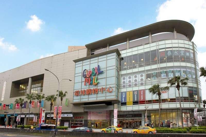 中和環球購物中心帶動繁榮,增值潛力看漲。(圖/截自環球購物中心官網)