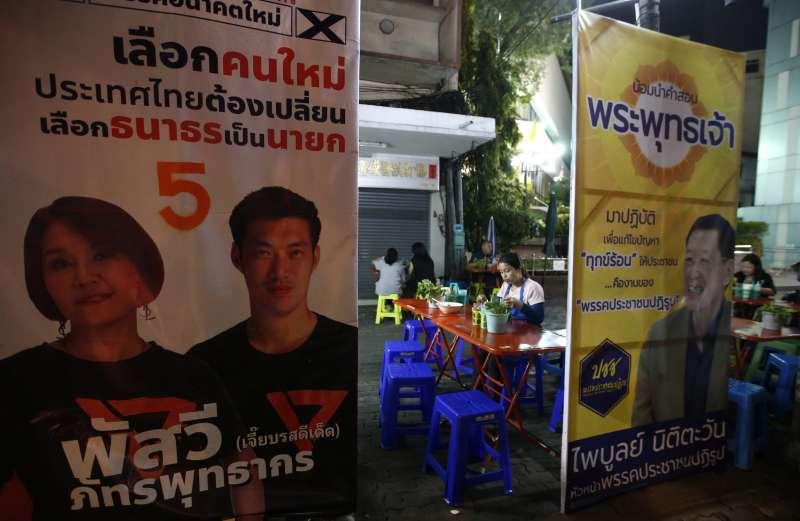 泰國在3月24日將舉行2014年軍事政變以來首次國會大選,投票與參選都相當踴躍。(美聯社)