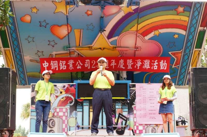 中鋼鋁業公司董事長藍賢明 (中)淨灘活動前致詞。(圖/徐炳文攝)