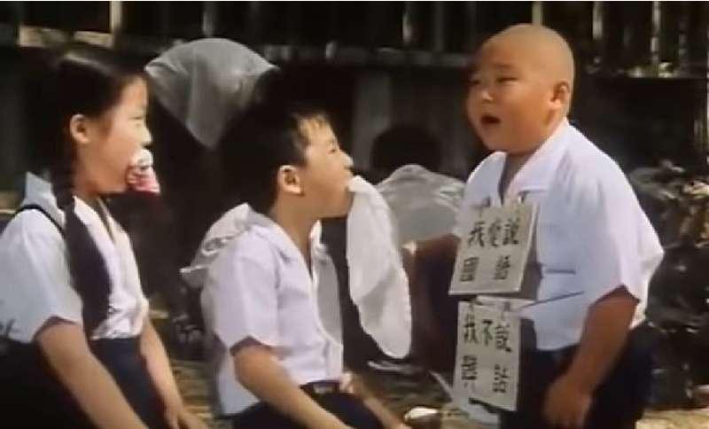 (圖/想想論壇)