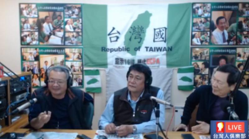 蔡英文總統出訪友邦,特別越洋接受「台灣人俱樂部」電台訪問。(youtube截圖)