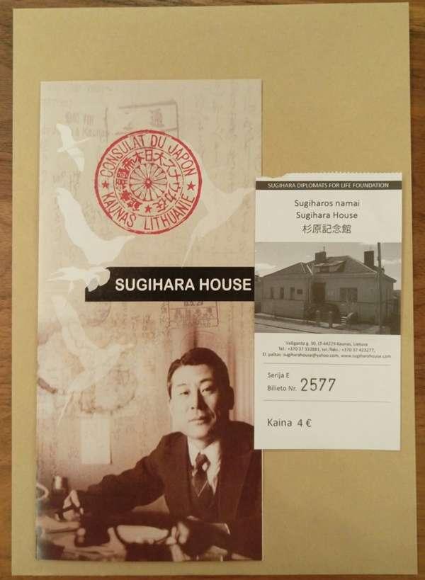 4杉原千畝紀念館門票和DM(圖/作者提供)