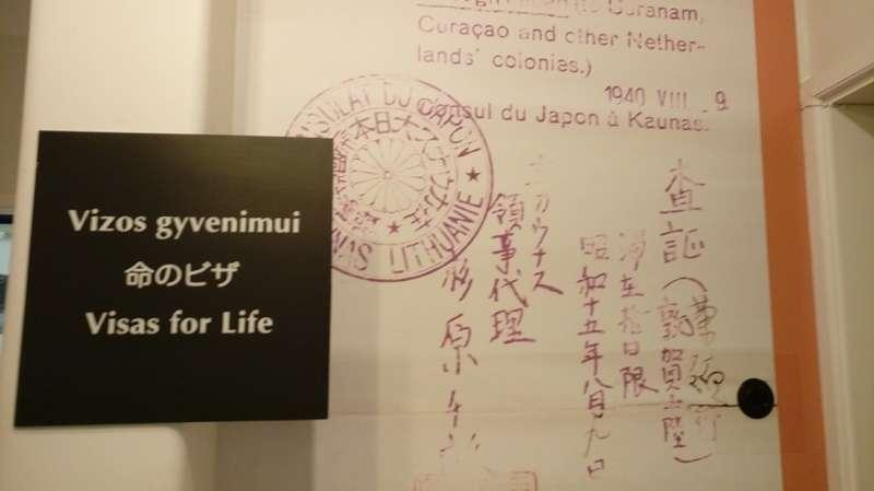 4杉原千畝紀念館展示的救命簽證(圖/作者提供)
