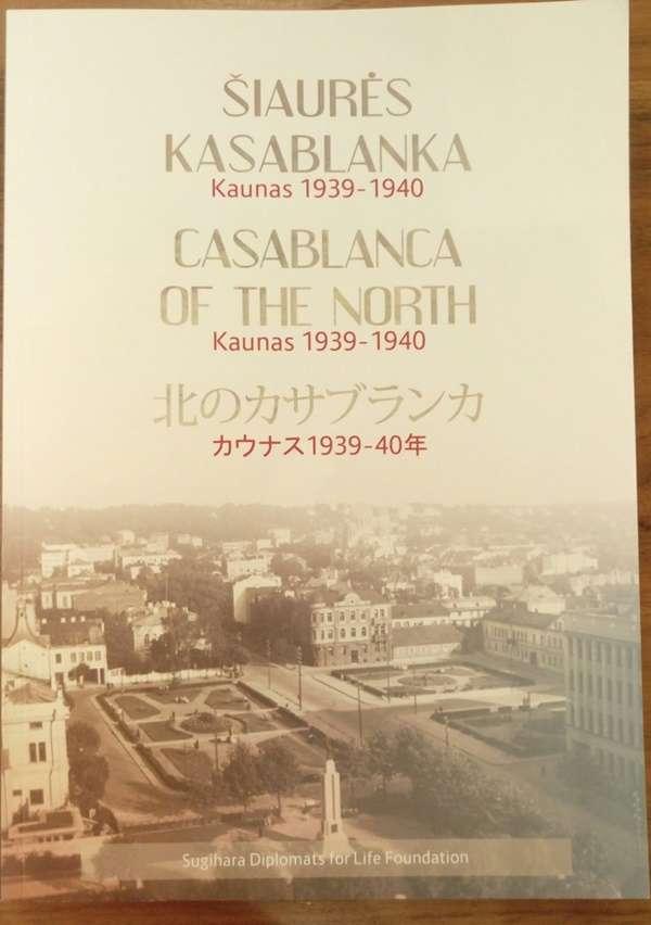 4獲贈《北方的卡薩布蘭加:1939-1940考那斯》一書(圖/作者提供)