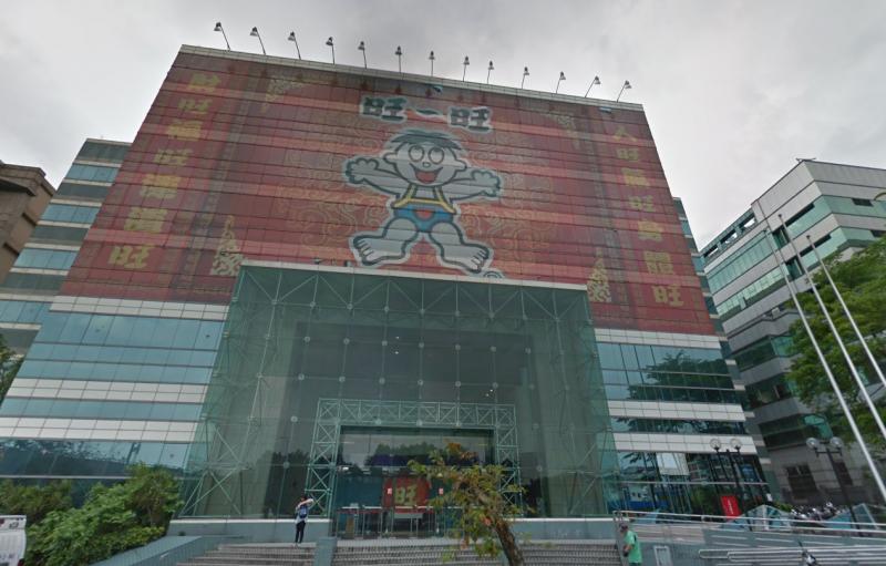 20190327 upload-中天新聞台、中天電視台大樓外觀。(取自Google map街景)