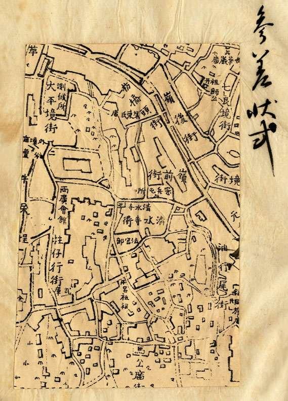 日治初期繪製的臺南舊城區地圖,你有信心走出這座移動迷宮嗎?(圖/國史館臺灣文獻館,研之有物提供)