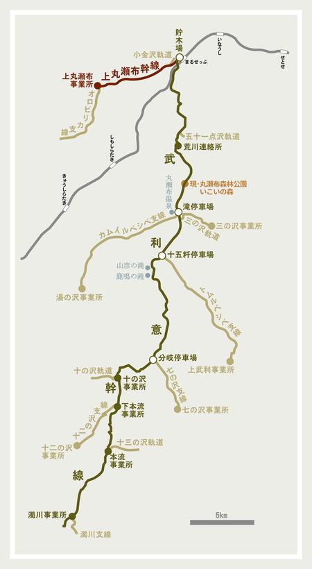 武利意森林鐵道(圖/維基百科)
