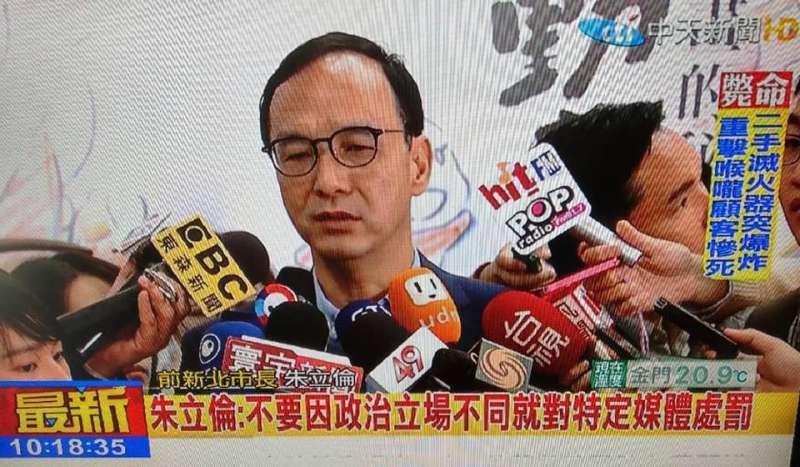 20190328-前新北市長朱立倫對於NCC大動作開罰中天新聞台表示質疑,認為是懷有政治目的性的懲罰。(取自朱立倫臉書)