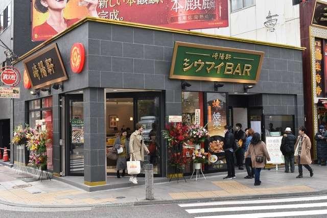 崎陽軒在橫濱中華街開設的「燒賣BAR」(圖/潮日本提供)