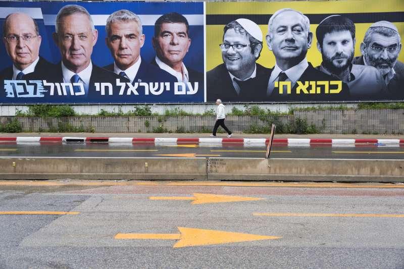 以色列國會大選將於4月9日登場,甘茨所屬的「藍白聯盟」及納坦雅胡的聯合黨民調呈現激烈拉鋸。(AP)