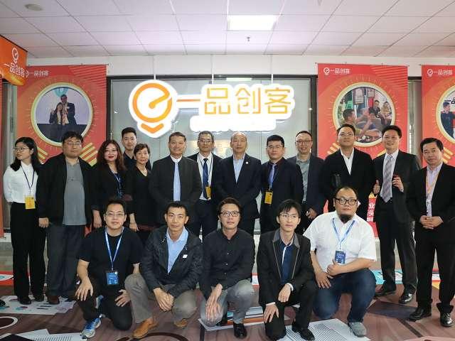高雄市長韓國瑜於廈門展開「智慧化城市及青年創投」之旅。(圖/徐炳文攝)