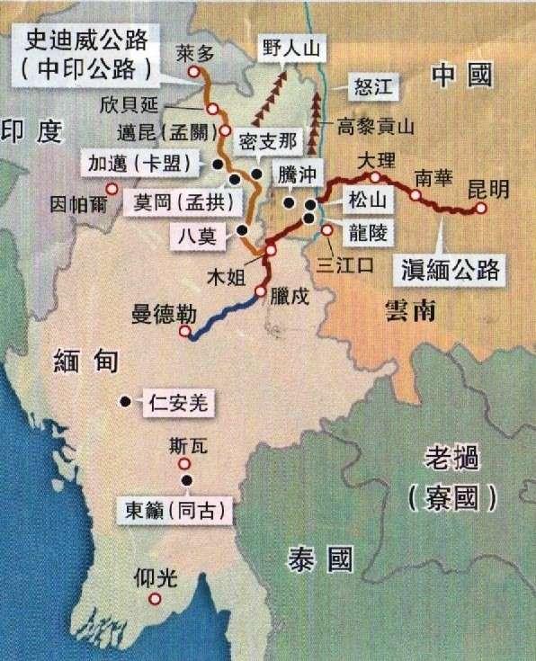 第一次中國遠征軍主要戰役地點--圖片來源:亞洲週刊/25卷39期(2011.10.02)