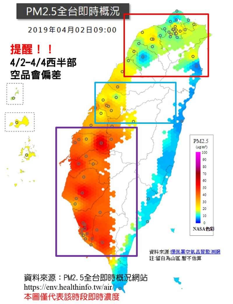 台灣各地空品圖。(台中市政府提供)