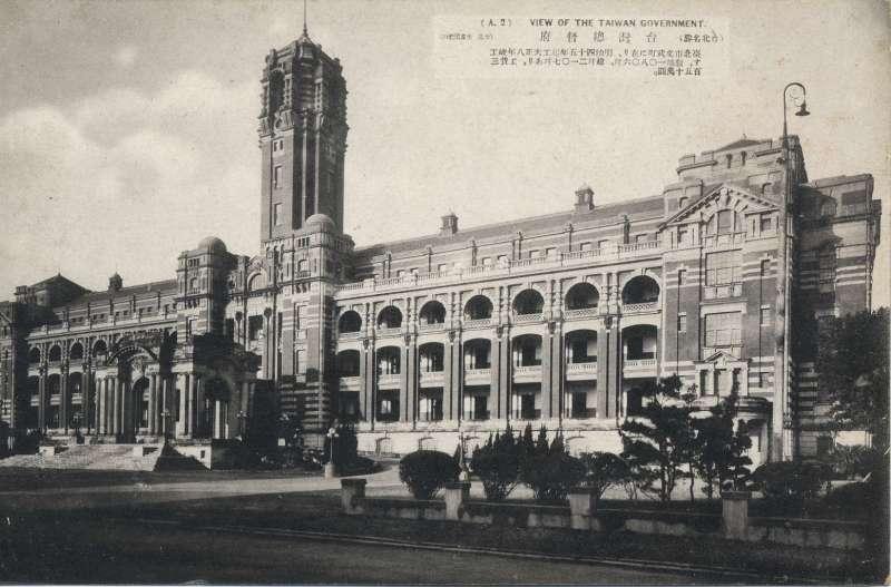 日治時期建成的台灣總督府(圖/維基百科)