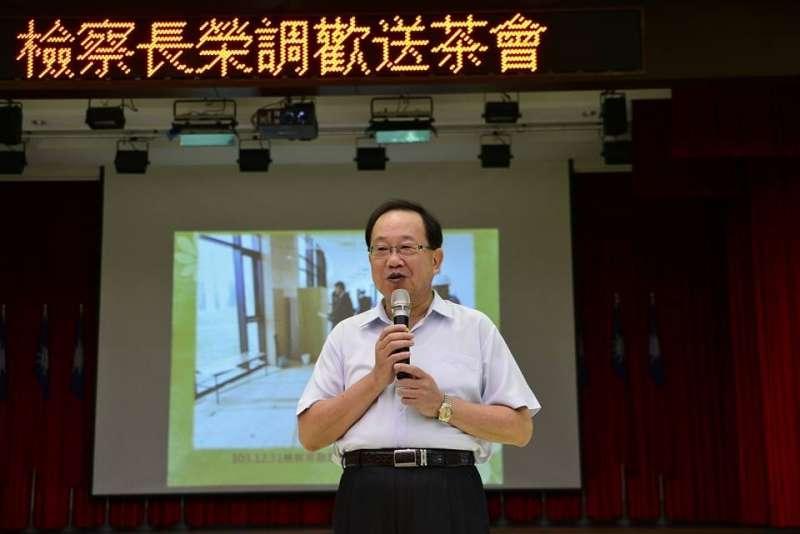 20190403-桃園地檢署檢察長彭坤業。(取自彭坤業臉書)