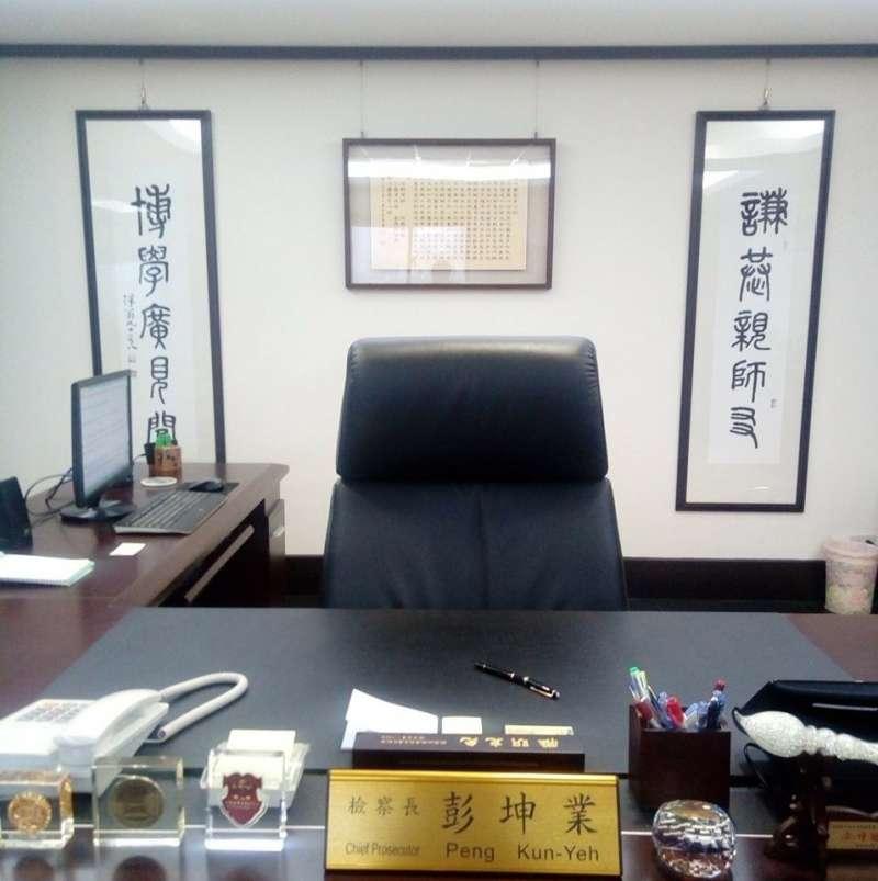 20190403-桃園地檢署檢察長彭坤業辦公室。(取自彭坤業臉書)