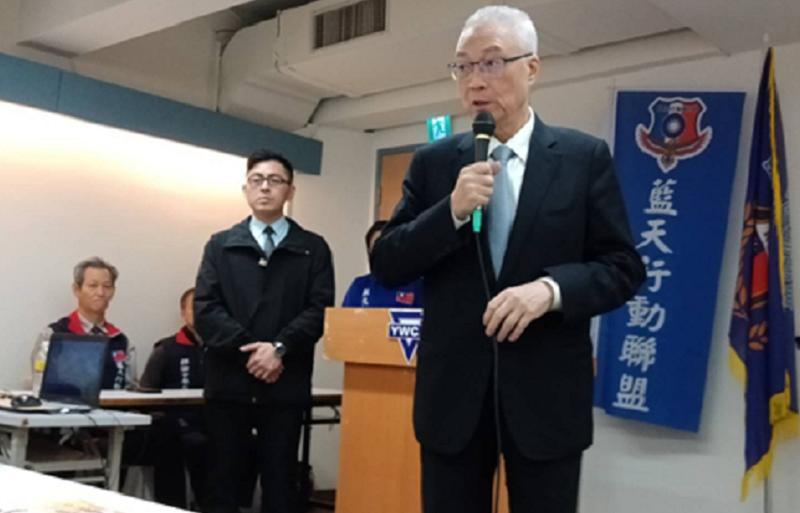國民黨主席親自出席藍天行動舉辦的繆德生紀念會。(作者提供)