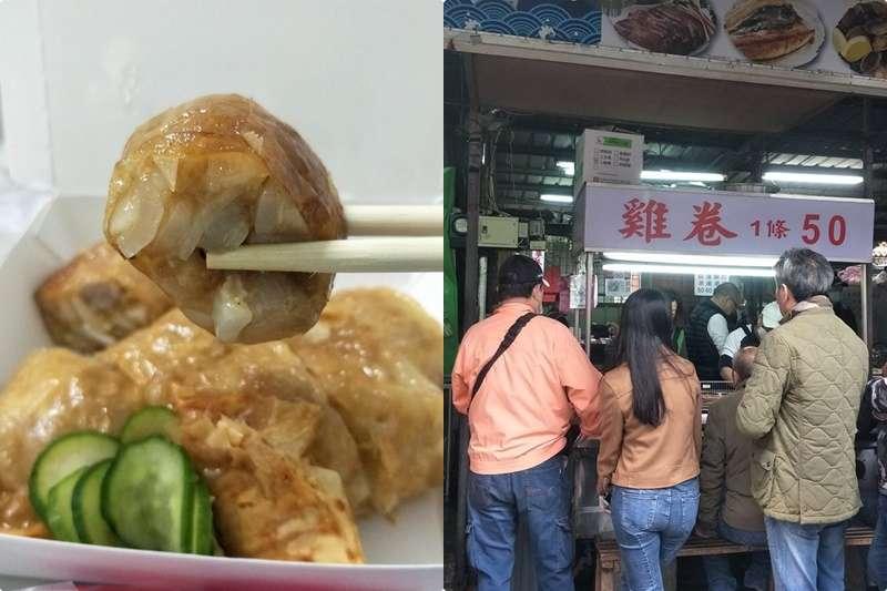 雞捲(圖/台灣旅行小幫手|風傳媒合成)