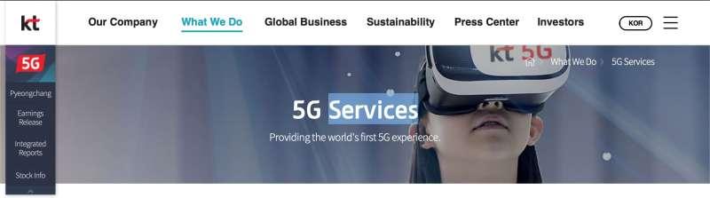南韓電信商KT推出5G服務。