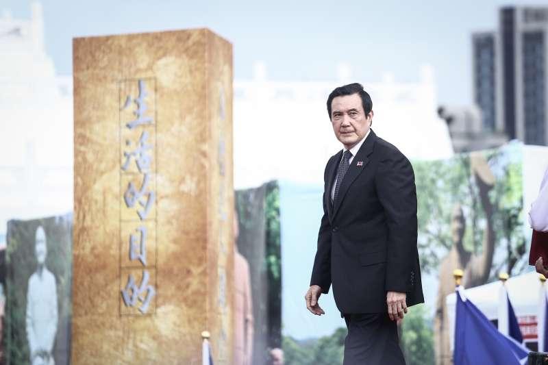 20190405-「蔣公,我們懷念您」活動,前總統馬英九出席上台致詞。(陳品佑攝)