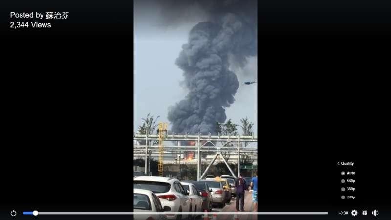 2019年4月7日,雲林六輕工業區發生爆炸(蘇治芬臉書)