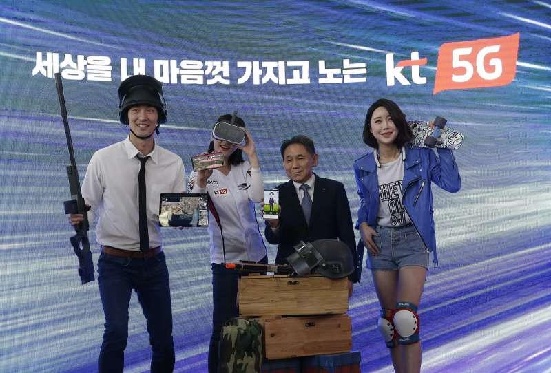 5G時代來臨,南韓2019年4月推出相關產品(AP)