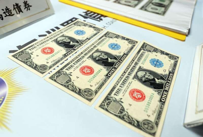 海巡署查獲偽造日幣,圖為面額100萬的偽造美元三張。(蘇仲泓攝).jpg