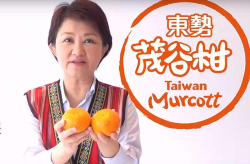 盧秀燕以台中最大柑橘類茂谷柑做為行銷重點,還曾上購物台推廣。(翻攝自YouTube)