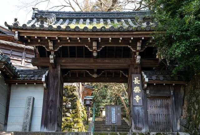 長樂寺的山門。(圖/潮日本提供)