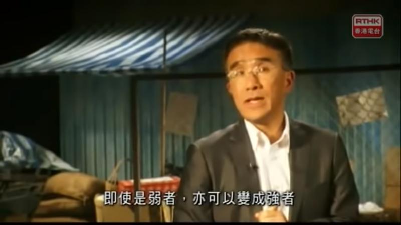 現任香港立法委員,G2000的創辦人「田二少」田北辰,曾說過:「如果你有鬥志,即使是弱者,亦可以變成強者」。(圖片取自Youtube)
