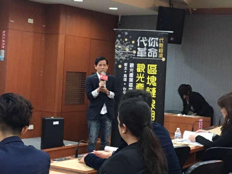 新新聞社長王學呈致詞說明區塊鏈跟業者的關係。(圖/記者王秀禾攝)