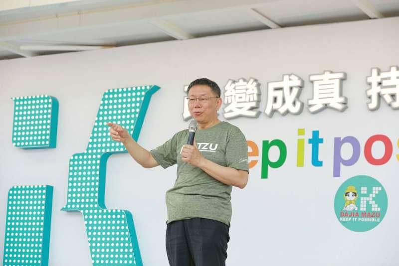 20190413-台北市長柯文哲12日繼續參與大甲媽祖遶境行程。(柯粉俱樂部提供)