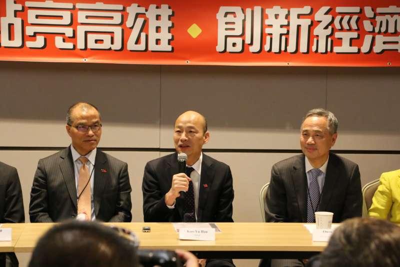 20190414-高雄市長韓國瑜在美西時間13日下午出席「全球玉山經濟論壇」。(高雄市政府提供)