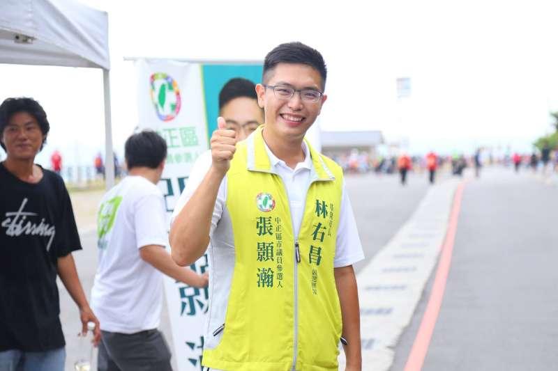 2018-10-07_民進黨籍基隆市議員張顥瀚。(取自張顥瀚臉書)