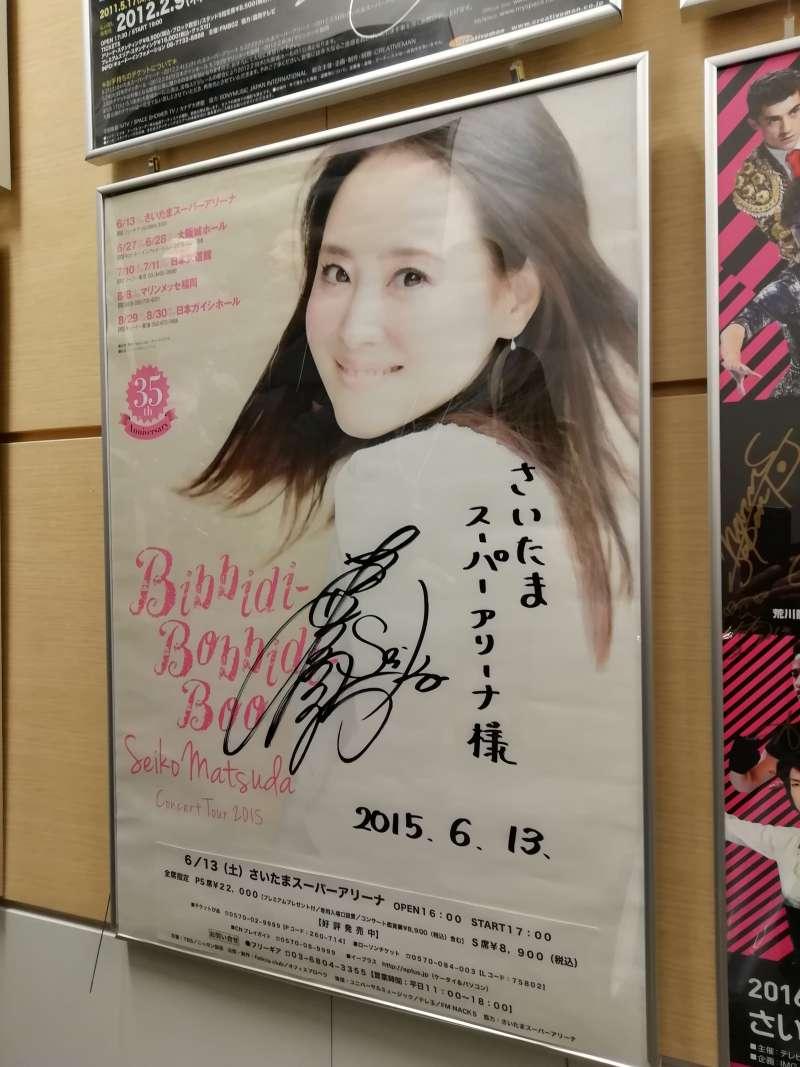 琦玉超級體育場辦過松田聖子、Lady gaga演唱會。(圖/潘彥瑞攝,想想論壇提供)