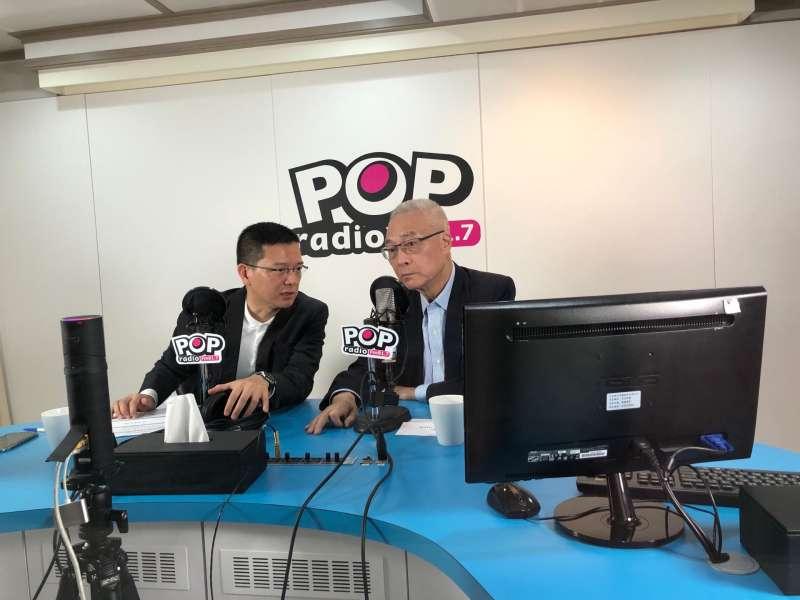 國民黨黨主席吳敦義接受廣播節目專訪。(周怡孜攝).jpg