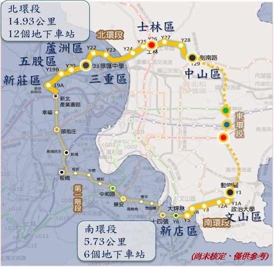20190421-台北捷運南環段與北環段綜合規劃報告指出,環狀線全線預計9年半後完工。(取自台北市捷運工程局網站)