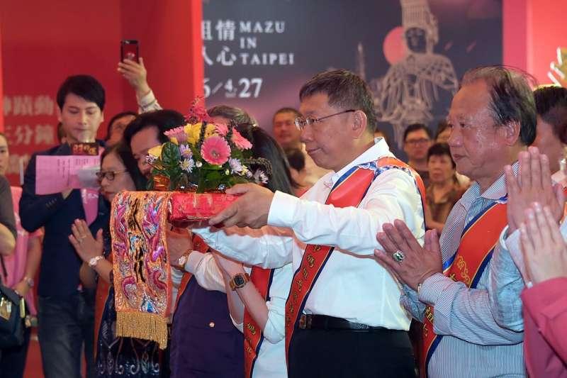 20190421-台北市長柯文哲今(21)日出席「大甲媽祖北巡駐駕祈福法會」。(台北市政府提供)