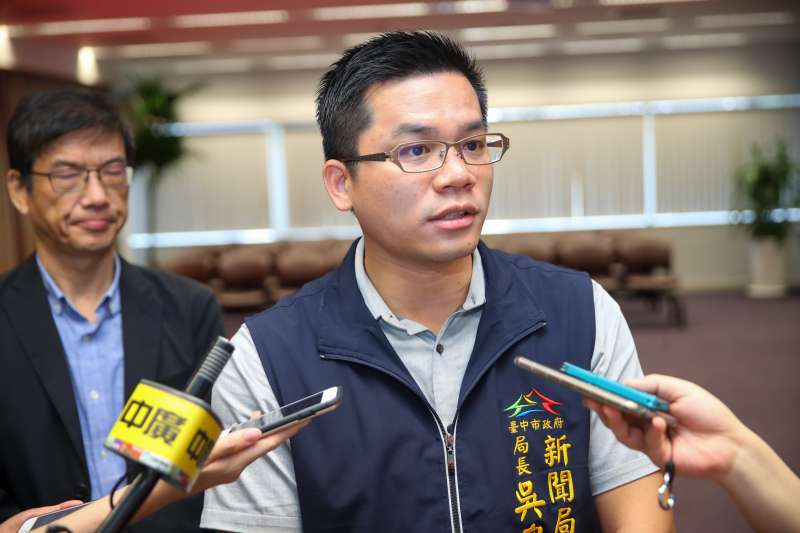 20190423-新聞局長吳皇昇表示,台電從前年到今年已經陸續有5部機組上線,發電責任應讓全國一起分擔,而非獨讓台中市民扛起全國發電的責任。(台中市政府提供)