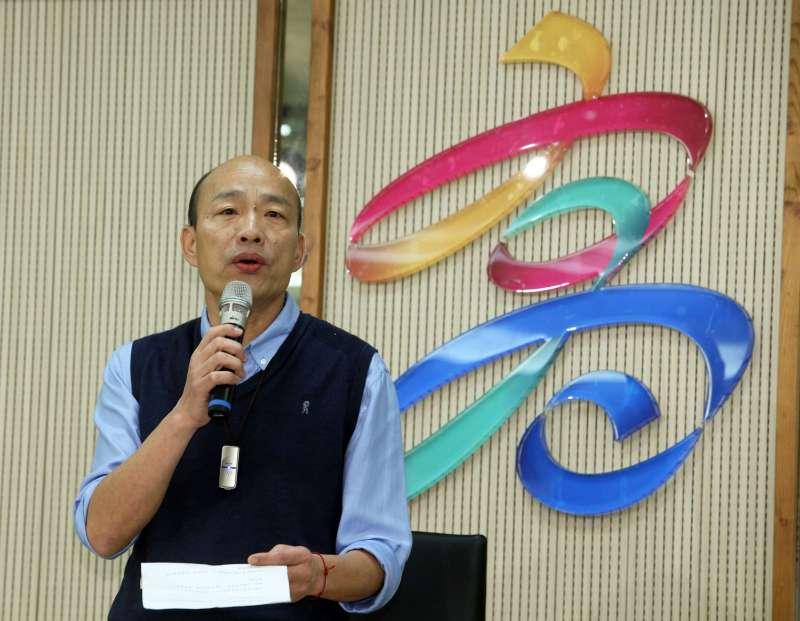 20190423-針對2020年總統大選,高雄市長韓國瑜23日上午發表5點聲明。(新新聞攝)