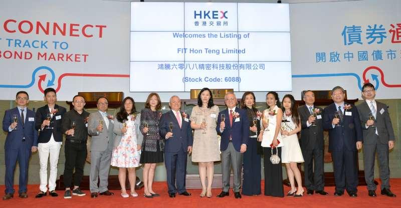 被視為郭台銘起家第一桶金的連接器事業,後來分拆成為鴻騰精密,2017年以「6088」代號在香港掛牌(圖片來源:港交所)