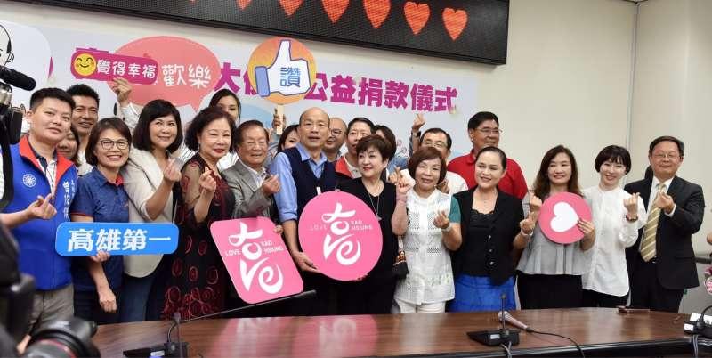 高雄市長韓國瑜出席「高雄公益大使暨公益捐款」記者會。(圖/徐炳文攝)