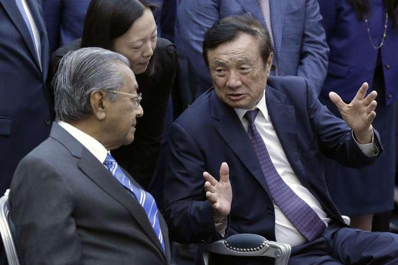 華為創辦人任正非與馬來西亞總理馬哈地(AP)