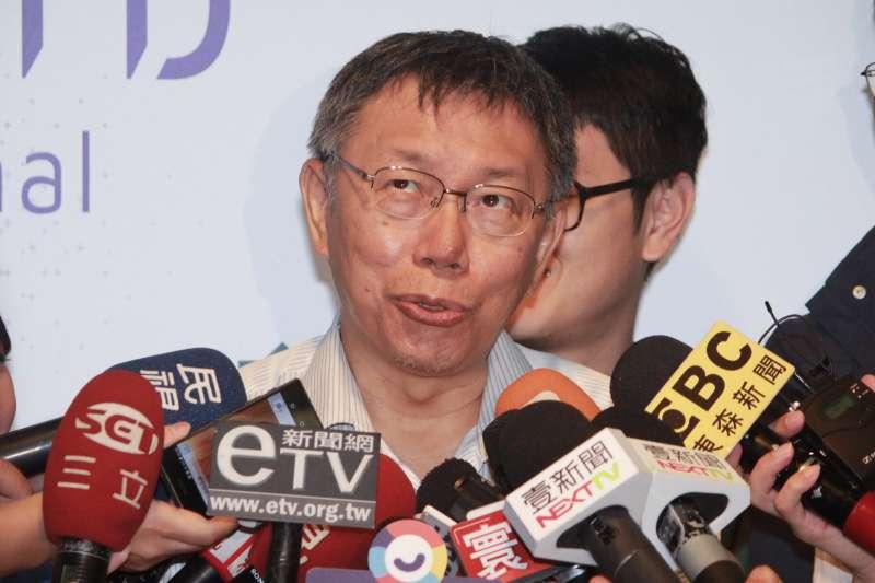 20190427-台北市長柯文哲27日上午出席2019第6屆台灣亞洲植牙學會國際年會活動。(方炳超攝)