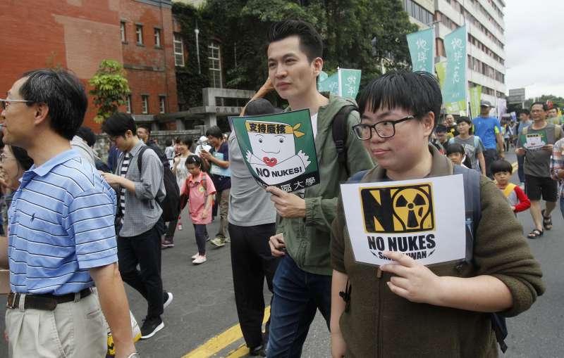 2019年4月27日,台灣廢核大遊行(AP)