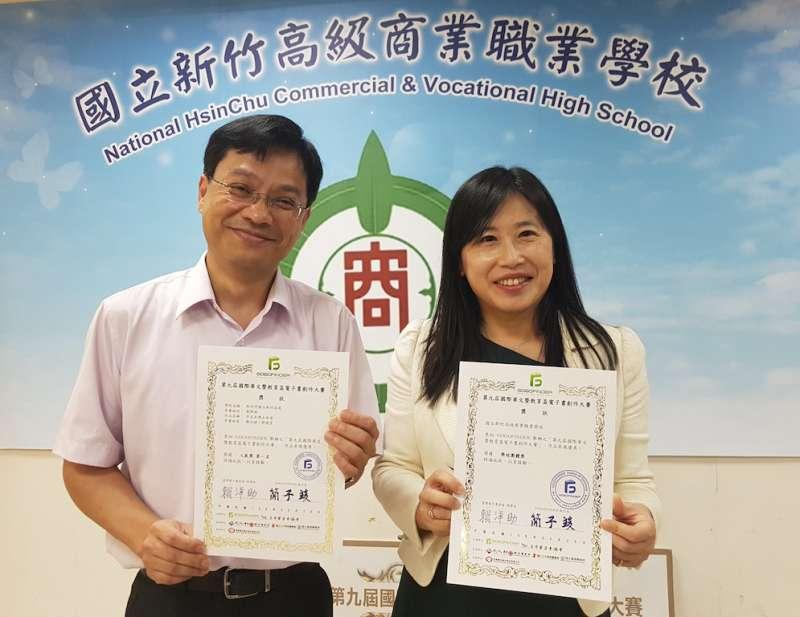 劉曉雯校長(右)與陳尚斌主任以「李克承博士故居」為主題,拿下教師組第一名佳績。(圖/方詠騰攝)