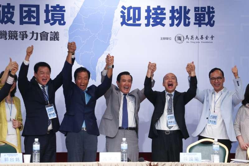 20190430-馬英九基金會舉辦「突破困境,迎接挑戰」重振台灣競爭力會議,會後大合照。(陳品佑攝)