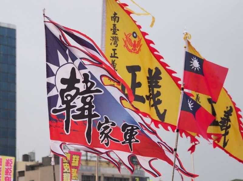 韓國瑜說看到挺韓大會現場一片旗海,讓他心潮澎湃。(林瑞慶攝)