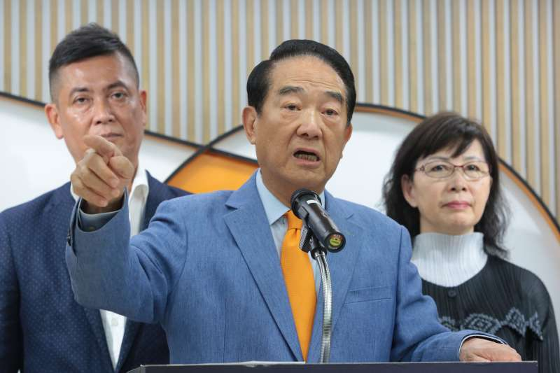 20190502-親民黨主席宋楚瑜2日召開記者會。(顏麟宇攝)
